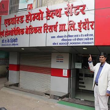 Our Clinic- AHHC