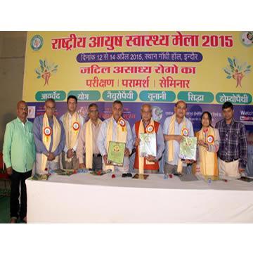 Three Days Health Fair AYUSH Concluded Successfully