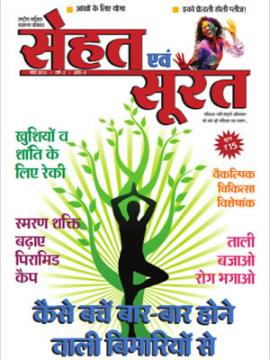 Mar 2013 Issue - 04